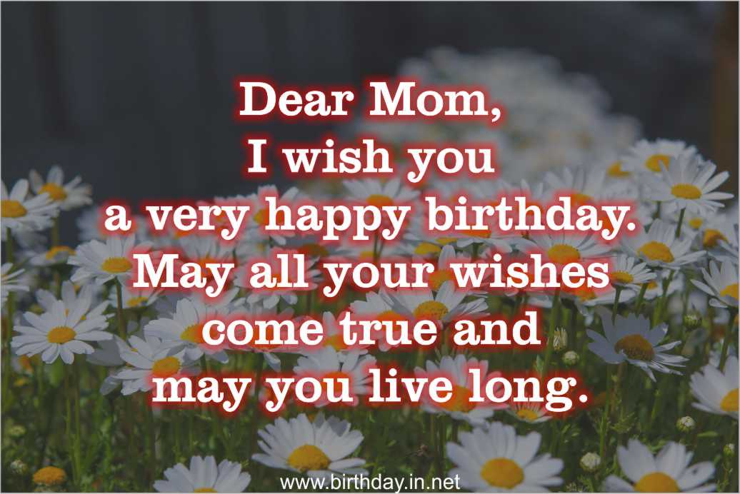 birthday message for mother