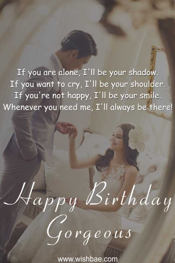 birthday message for girlfriend