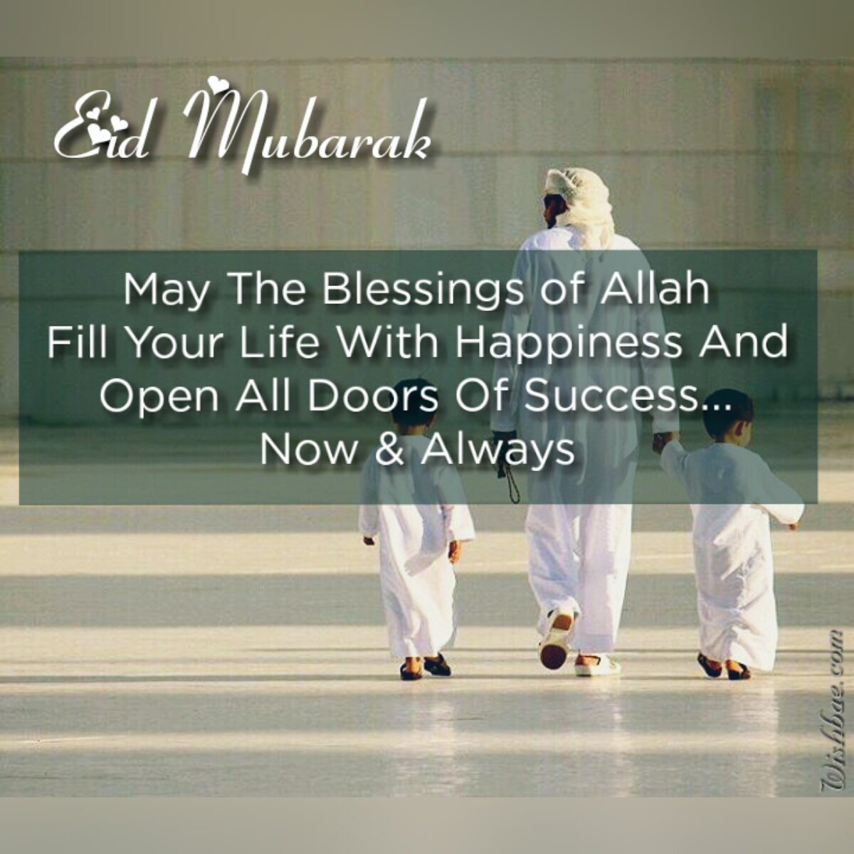 eid greetings 2018
